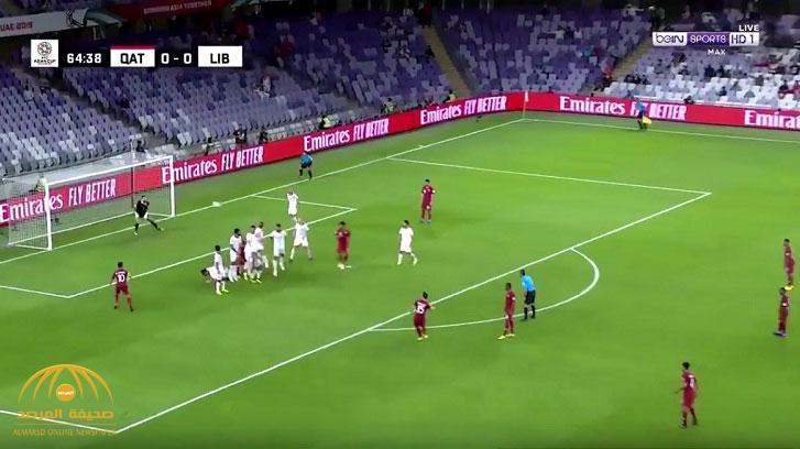 بالفيديو: قطر تفوز على لبنان بهدفين في كأس آسيا 2019