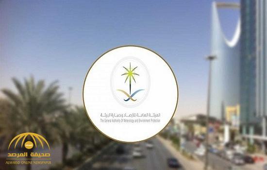 """منها الرياض.. الأرصاد تصدر تنبيهات عاجلة لـ """" 7 مناطق"""" بشأن حالة الطقس خلال الساعات القادمة !"""