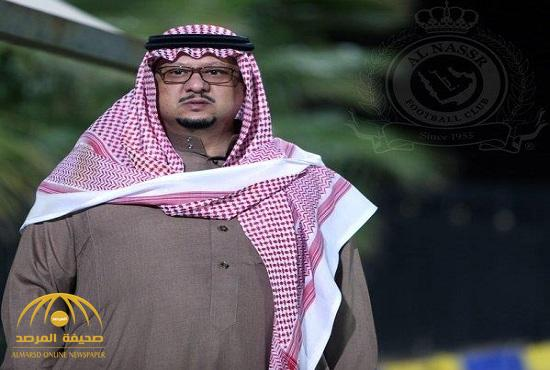 """أول تعليق  لـ """" فيصل بن تركي"""" على طرد النصر اللاعب """"خالد الغامدي""""!"""