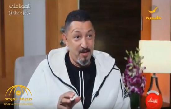 بالفيديو.. لاعب النصر السابق عدنان عبدالشكور يكشف سبب اختفاءه.. وهذا ما قاله عن زوجته وأولاده !