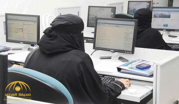 الكشف عن 17 نشاطاً صناعياً يحظر عمل النساء فيها بالمملكة