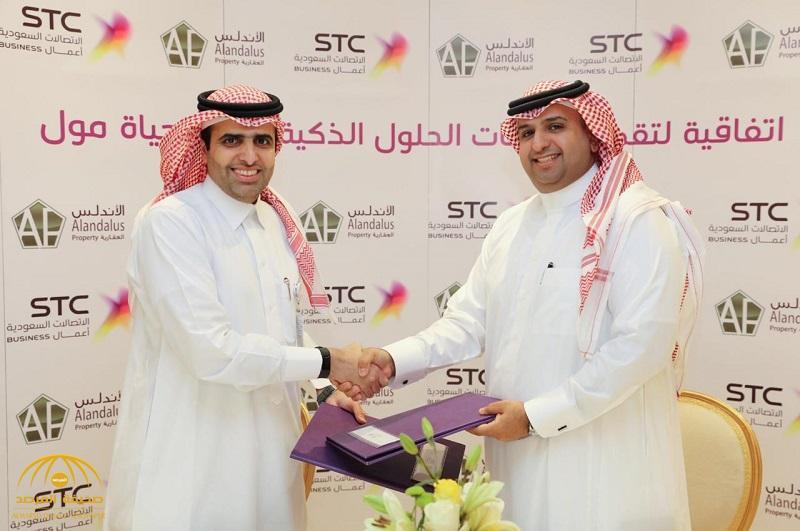 تقدم أحدث الحلول الذكية .. تفاصيل اتفاقية استراتيجية بين STC أعمال والأندلس العقارية