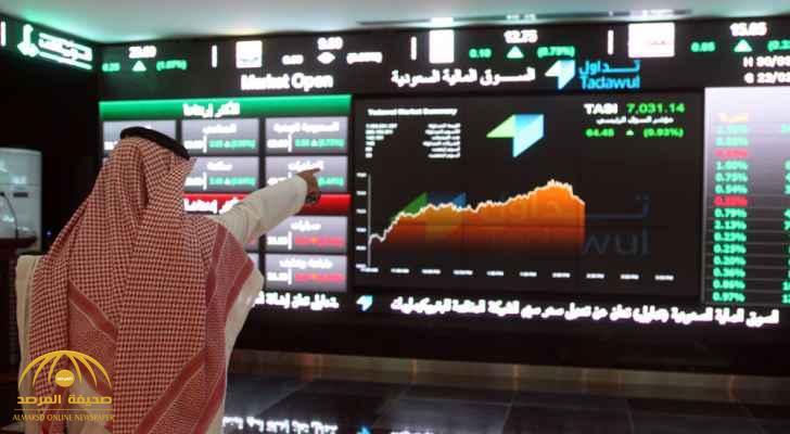 صعود مؤشر سوق الأسهم السعودية .. وبالأسماء هذه الشركات الأكثر نشاطاً