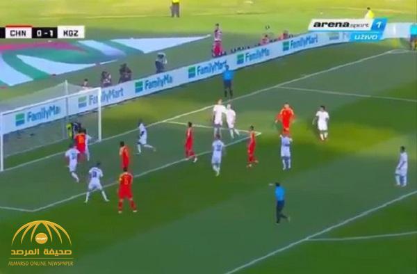 بالفيديو .. الصين تقلب الطاولة على قيرغستان وتحقق فوز ثمين في كأس آسيا