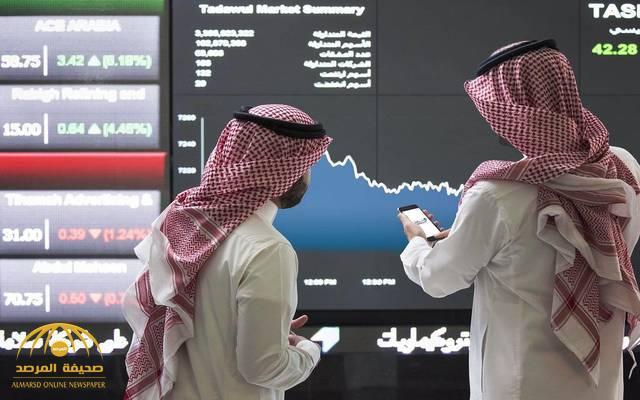 هبوط مؤشر السوق السعودي .. وبالأسماء : أسهم هذه الشركات الأكثر ارتفاعاً وانخفاضاً