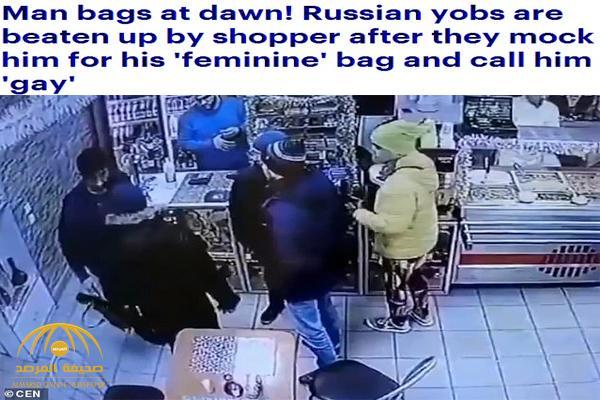 """شاهد ردة فعل شاب شيشاني بعد سخرية 3 أشخاص روسيين منه ووصفه بـ """"المثلي"""""""
