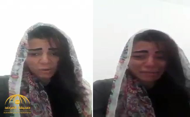 """قالت للسيسي : """" أنا بنت بلدك"""" .. شاهد فتاة مصرية في """"عُمان"""" تبكي بسبب صاحب العمل """"الوافد"""" وما فعله معها"""