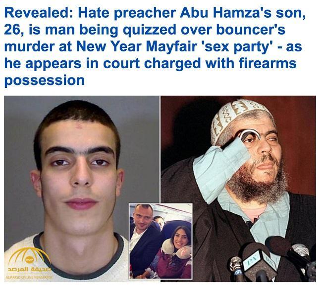 """تورط نجل الواعظ """" أبو حمزة """" بجريمة قتل بعد سهرة ماجنة داخل ملهى ليلي في بريطانيا-فيديو"""