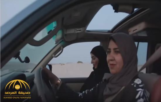 """شاهد.. سعوديات يمارسن """" التطعيس"""" بسيارات الدفع الرباعي في الأحساء.. ويروين تجاربهن!"""
