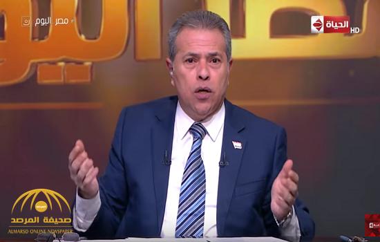 """بالفيديو.. الإعلامي المصري """"توفيق عكاشة"""": أقسم بالله عايز أعمل عملية ومفيش معايا فلوس!"""