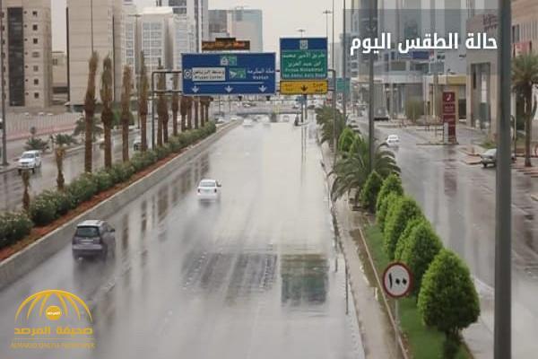 سماء غائمة وأمطار رعدية.. تفاصيل حالة الطقس المتوقعة اليوم الأربعاء في المملكة!