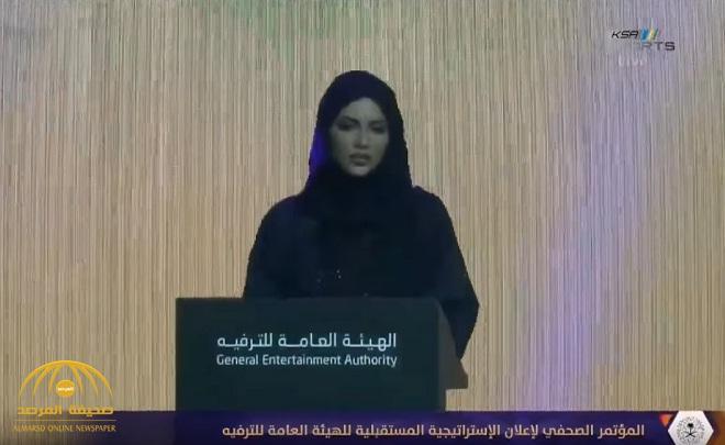 """شاهد..تركي آل الشيخ يمازح مقدمة الحفل: """"أخاف يبلشونا الحين يقولون متزوجها بعد""""!"""