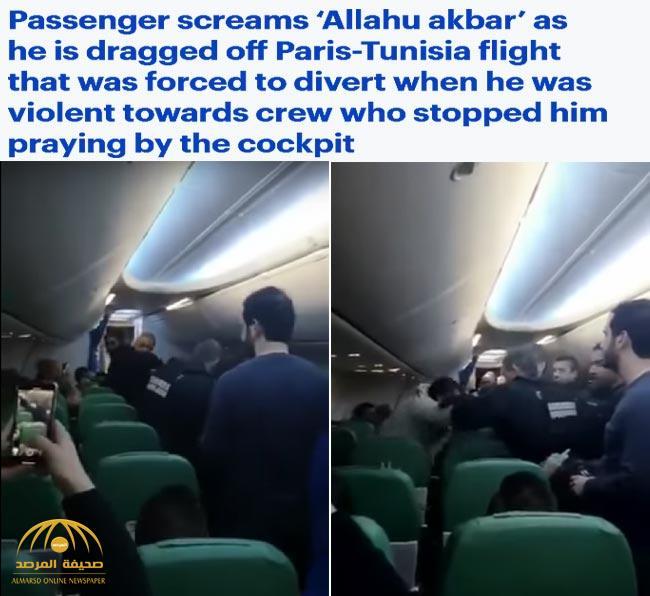 """شاهد.. بسبب """" الله أكبر """" تصيب  قائد طائرة بالهلع .. وفيديو لمعركة في الجو!"""