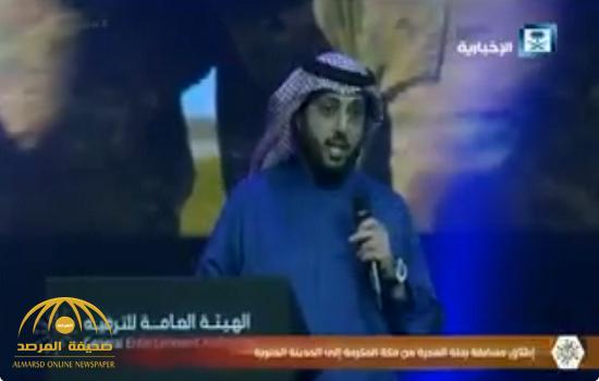 """بالفيديو.. """"آل الشيخ """" يعلن عن تنظيم أول مسابقة ترفيهية للقطاعات العسكرية!"""