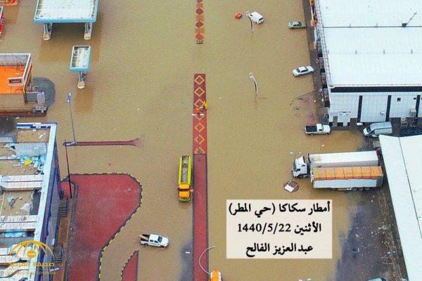 """شاهد صور جوية .. غرق حي """"سكاكا"""" بسبب الأمطار.. ومسؤول يكشف مفاجأة عن """"مصارف السيول""""!"""