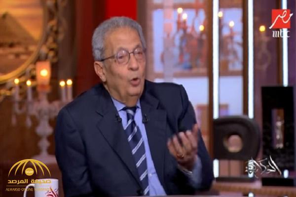 """بالفيديو: عمرو موسى يكشف السر في تمكن """"إيران وتركيا"""" من التغول في المنطقة العربية.. ويحدد الدولة الوحيدة القادرة على إيقاف ذلك!"""
