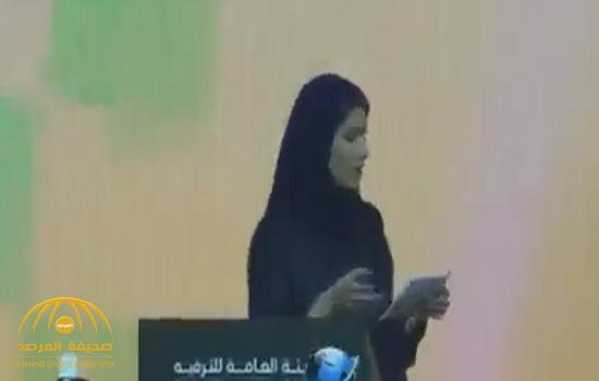 """شاهد.. كيف رد """" آل الشيخ"""" على مقدمة مؤتمر """" الترفيه"""" بعدما لقبته  بـ """"سموك""""!"""