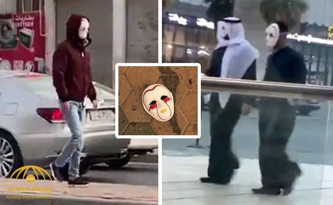 """بالفيديو والصور : كشف سر الأقنعة المخيفة المنتشرة في شوارع الكويت .. ولهذا السبب تم القبض على الإعلامي """"حمد قلم"""""""
