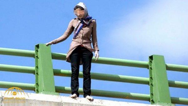 بعدما أصبحت الحياة في بلادها لا تطاق .. شاهد: فتاة إيرانية تنتحر بإلقاء نفسها من أعلى جسر أثناء مرور السيارات!