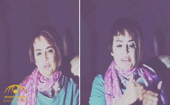 """شاهد: فنانة إماراتية تصرخ وتبكي بعد تهديها بالطرد من شقتها بسبب الديون : """"الحين ما عندي شيء وراح أتشرد"""""""