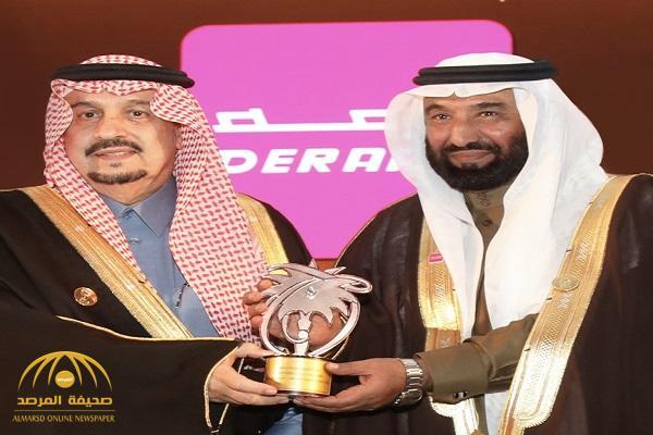 """""""درعه"""" تفوز بجائزة الملك عبدالعزيز للجودة كأول شركة سعودية متخصصة في العطور ومستحضرات التجميل"""