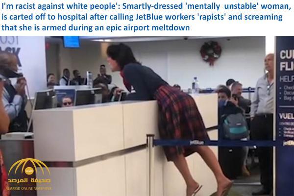 بالفيديو .. شاهد : ردة فعل غير متوقعة من فتاة أمريكية داخل المطار بعد منعها من السفر !
