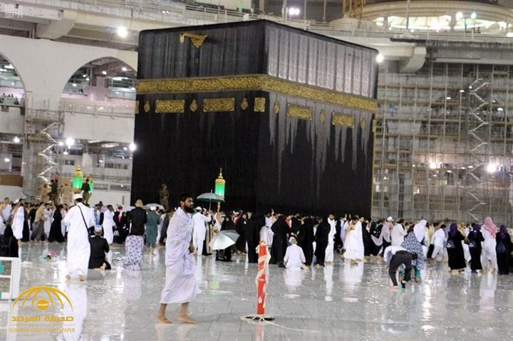 «الأرصاد» تصدر تنبيهاً بهطول أمطار رعدية على منطقة مكة