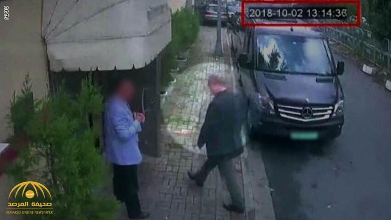 تفاصيل أولى جلسات محاكمة المدانين في قضية مقتل خاشقجي