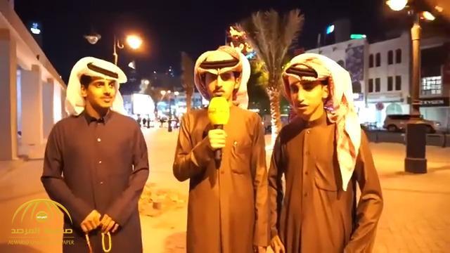 """شاهد .. سعوديون يتفاجئون بـ """"هوشة"""" خلال لقاء على الهواء بالكويت"""