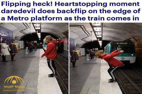 """شاهد : لاعب """"باركور"""" جريء يقوم بقفزة مرعبة أمام مترو لحظة مروره في محطة بفرنسا"""