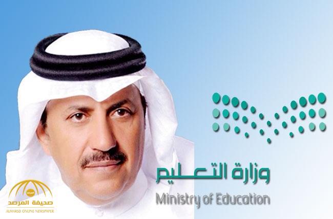 """متحدث """"التعليم"""" يوضح الموقف الرسمي للوزارة بشأن """" حصة النشاط"""""""