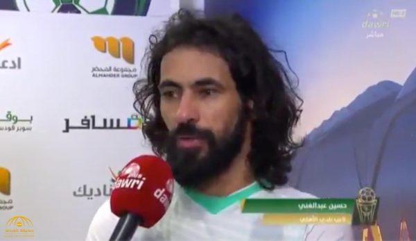 """""""حسين عبدالغني"""" في أول تصريح له بعد خسارة """"الأهلي"""" : كنت أنتظر تمثيل النادي منذ 10 سنوات.. وهذا موقفه من مهاجميه!"""