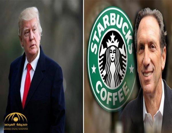 """مؤسس """" ستاربكس"""" يعلن ترشحه للانتخابات الأمريكية .. و """" ترامب """" يفاجئه : أدفع لي إيجار المحل أولا !"""