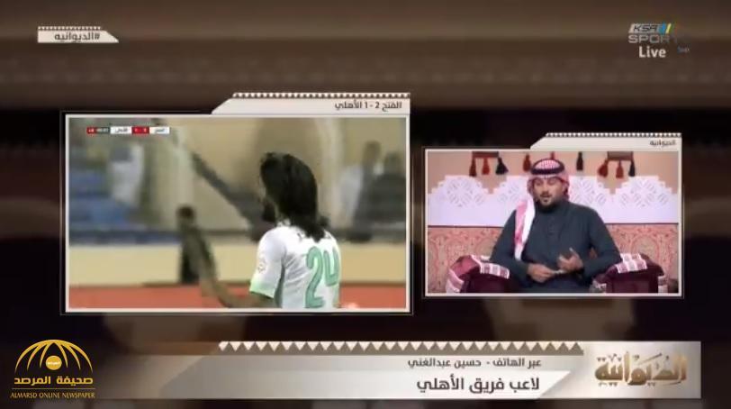 بالفيديو .. حسين عبد الغني يكشف سبب غريب وراء انفعاله وتهجمه على لاعب الفتح!