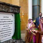 بالصور: الجبير يفتتح مبنى سفارة المملكة في الهند على هامش زيارة ولي العهد
