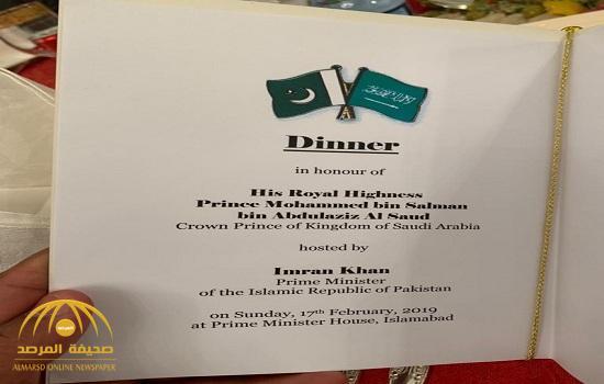 """تعرف على أنواع المأكولات التي قدمها رئيس وزراء باكستان لـ """"ولي العهد"""" على مأدبة العشاء!"""