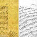 """رسالة تكشف قصة حب سليمان القانوني و""""روكسيلانا """""""