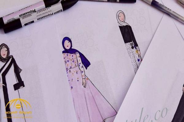 بسبب فستان.. مصمم أزياء بحريني يمثل أمام القضاء