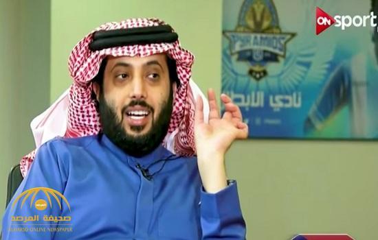 """بالفيديو: """"تركي آل الشيخ"""" يعلق على سبب أزمته مع الأهلي المصري.. ويكشف نقطة الخلاف التي قصمت ظهر البعير!"""