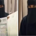 """المواطنة """"نجود عسيري"""" تشكو إيقاف خدماتها وتهديدها بإزالة سكن تشيده منذ 8 سنوات.. و""""أمانة عسير"""": تعلق!"""