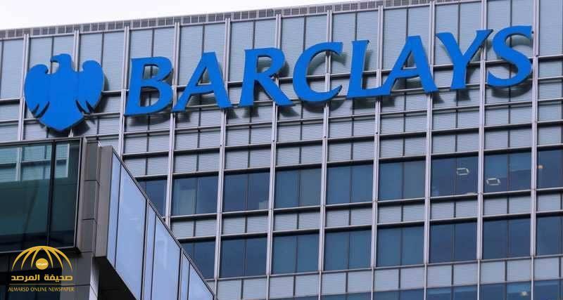 """مسؤول في بنك """"باركليز"""" يدلي بشهادة """"مريبة"""" في فضيحة قطر المشبوهة"""