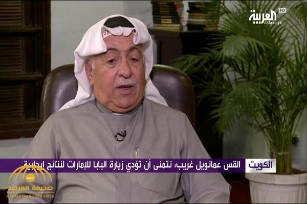 """بالفيديو: أول تعليق من راعي الكنيسة الإنجيلية في الكويت على زيارة  بابا الفاتيكان لـ""""الإمارات"""""""