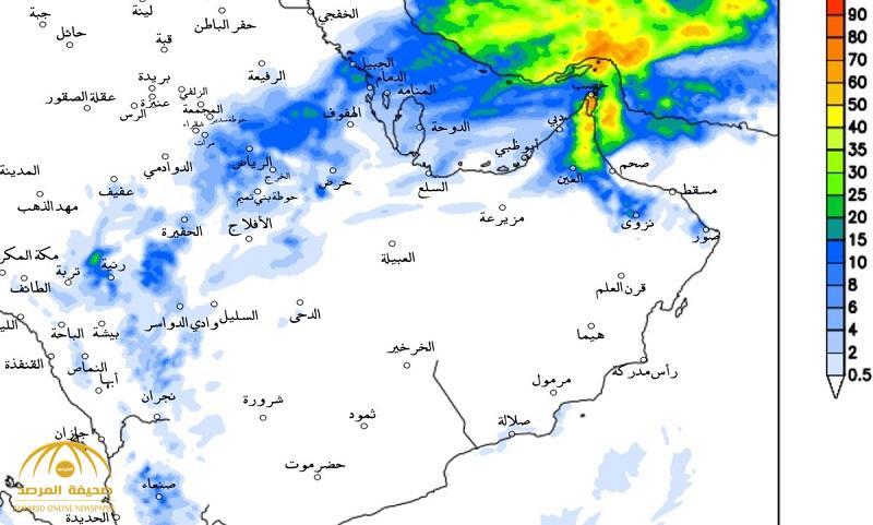 """قال """"ألبسوا عيالكم شتوي"""" .. الحصيني : """"أمطار ديمية"""" على هذه المناطق بدءاً من اليوم حتى الثلاثاء"""