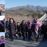 """شاهد بالصور .. ولي العهد """"محمد بن سلمان""""  أثناء زيارته  لسور الصين العظيم"""