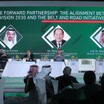 بالصور .. منتدى الاستثمار السعودي الصيني يُتوَّج بـ 35 اتفاقية و 4 تراخيص لشركات صينية