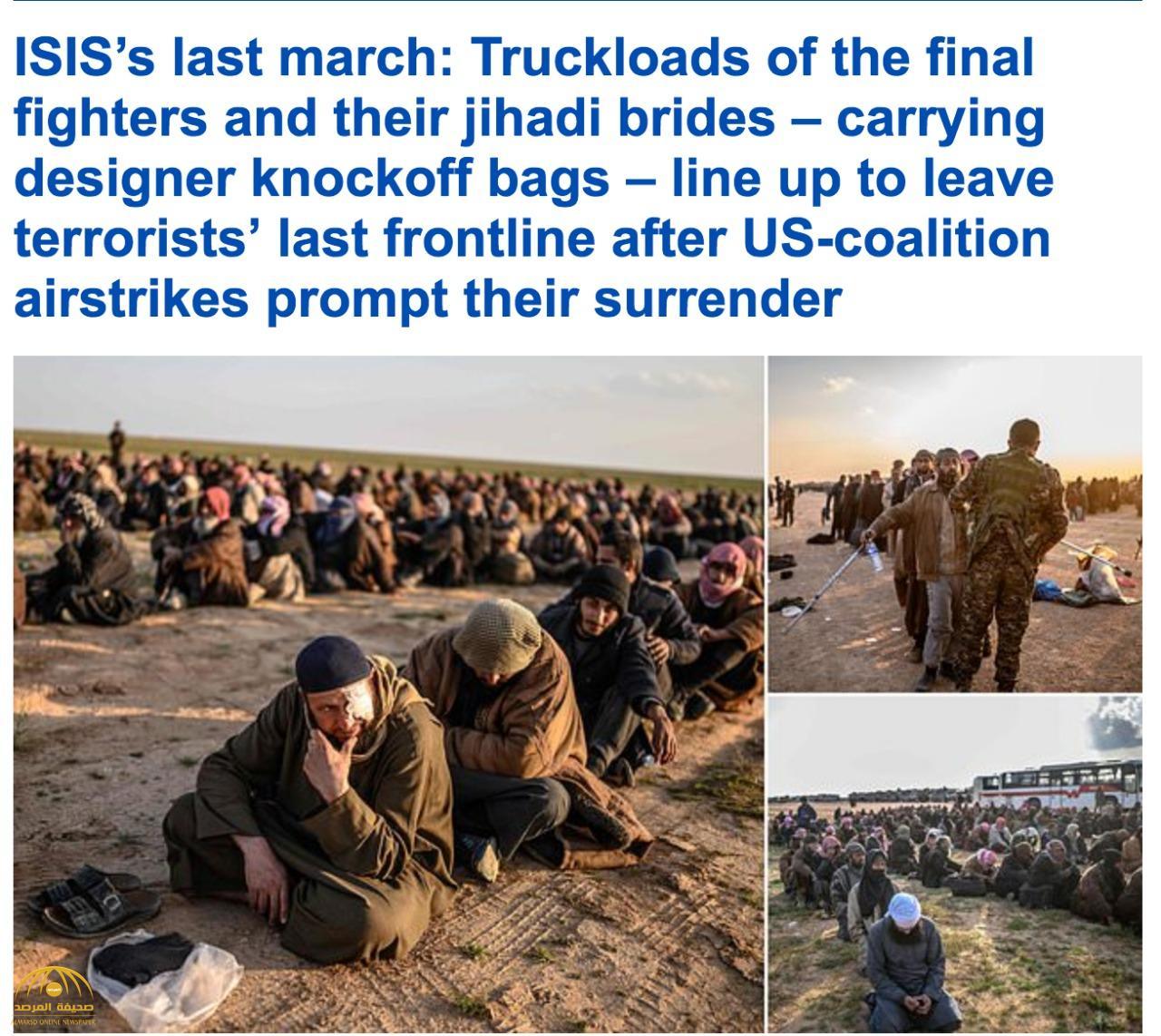 شاهد .. داعشيون وعرائسهم الجهادية يغادرون بلدة الباغوز السورية بعد استسلامهم