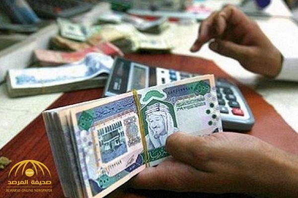 مسؤول في المالية : في عام  2019  سيبلغ حجم اقتراض السعودية 118 مليار ريال!