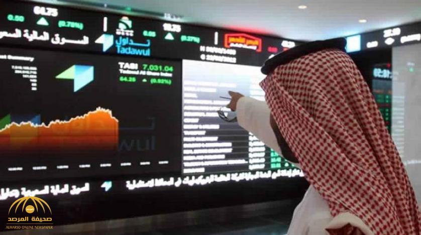 مؤشر السوق السعودية يواصل الصعود .. وبالأسماء أسهم هذه الشركات الأكثر ارتفاعاً وانخفاضاً