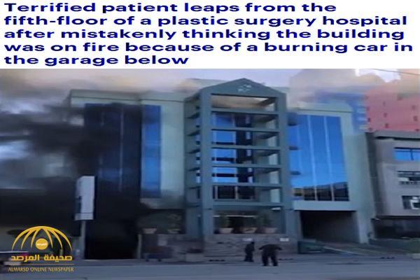 شاهد .. فيديو صادم لمريض يقفز من الطابق الخامس بمستشفى في المكسيك