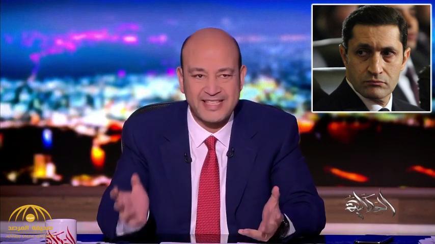 """بالفيديو .. عمرو أديب لنجل مبارك: """"مش واحد رد سجون هيعلمنا الأدب"""""""